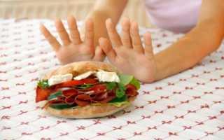 Какие таблетки блокируют аппетит. Препараты, снижающие аппетит