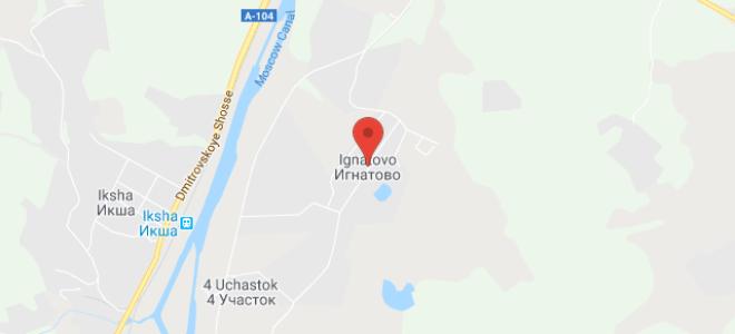 Стрелковый клуб лисья нора на дмитровском. Стрелковый комплекс лисья нора дмитровское шоссе