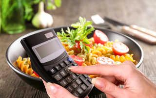 Калькулятор калорий онлайн для набора массы эктоморфу. Калькулятор расчета калорий для похудения или набора массы (калькулятор похудения). Примеры блюд и меню