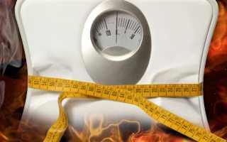 Как сжечь 200 калорий за 10 минут. Сжечь после прочтения: как легко потратить калории дома