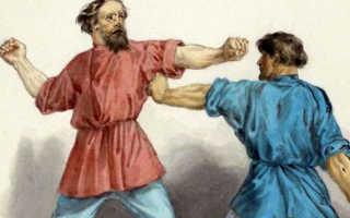 Главное правило кулачных боев в древней руси. Кулачные бои на руси. История русских кулачных боев