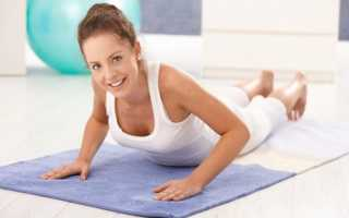 Когда после кесарева можно заниматься физическими упражнениями. Итак, с чего же начать? Как выполнять упражнения после кесарева сечения: правила