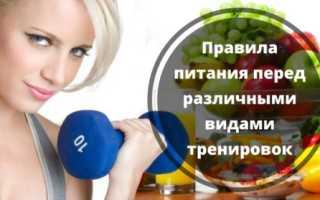 Когда заниматься спортом перед едой или после. Почему нельзя тренироваться сразу после еды? Если тренировка с утра