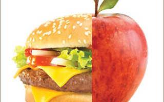 Как победить склонность к полноте: правильное питание. Что такое склонность к полноте и как с этим бороться