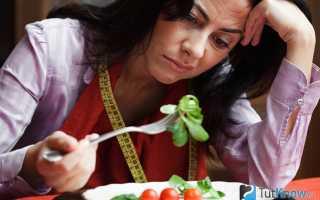 Метод похудения монтиньяка особенно для женщин читать. Мишель монтиньяк и его метод питания. Базовые принципы диеты