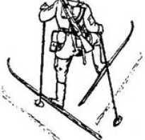Способы подъема и спуска на лыжах. Способы спусков с горы