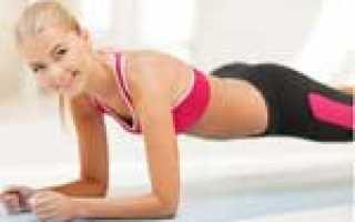 Расчет калорий планка. Упражнение планка: мифы и реальность