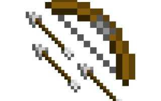 Создание огненных стрел в Minecraft
