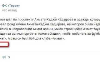 Чеченская футбольная команда как называется. Кто перешел на сторону «федералов» из чеченских боевиков. Шах «Ахмата». Почему взлет Грозного не случаен
