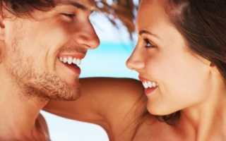 Отношения без обязательств — все значения этого выражения. Что такое отношения без обязательств и кому они подходят