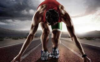 Как быстро бегать челночный бег 10х10. Техника выполнения челночного бега и интересные факты о его пользе