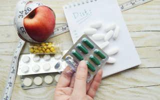 Лекарственные препараты для улучшения метаболизма обмена веществ. Таблетки для ускорения обмена веществ: выбираем оптимальные варианты