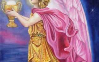 Как называется ангелочек который стреляет стрелами. Как вызвать ангела любви и возможно ли это? ангелочек с луком и стрелами