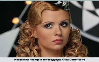 Анна Семенович: биография, личная жизнь, семья, муж, дети — фото. Биография анны семенович