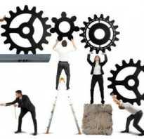 Командная работа: недостатки. Преимущества и недостатки командной и индивидуальной работ. К чему все это