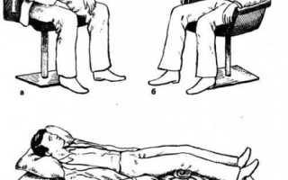 Аутогенная тренировка по шульцу. Аутогенная тренировка шульца