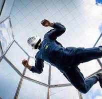 Полезные советы новичку: как правильно летать в аэротрубе? Аэротруба: необычный «аттракцион» для взрослых и детей
