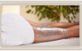 Что будет если обмотать ноги пищевой пленкой. Рецепты самых эффективных обертываний для похудения живота. Как использовать пленку для похудения