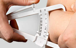 Как быстро убрать жир на теле. Как убрать подкожный жир и избавиться от лишнего веса