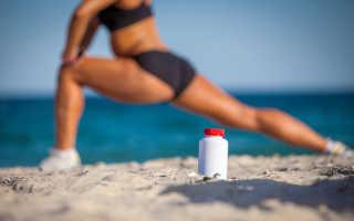 Витамины для эластичности мышц и связок. Как сделать мышцы человека эластичными