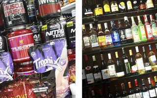 Можно ли пить пиво после протеина. Какое влияние оказывает алкоголь на мышцы при активном спорте