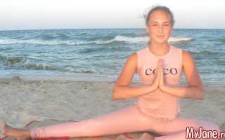 Упражнения йога для подростков. Йога для подростков начинающих свой путь к самосовершенствованию. Можно ли исправить осанку, занимаясь йогой