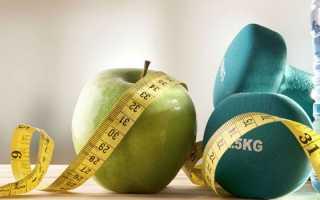 Как похудеть в очень короткие сроки. Способы похудения за короткий срок в домашних условиях. Варьируй потребление калорий