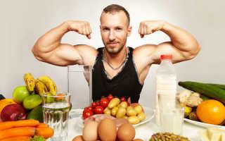 Как правильно питаться чтобы накачать. Что есть, чтобы накачать мышцы