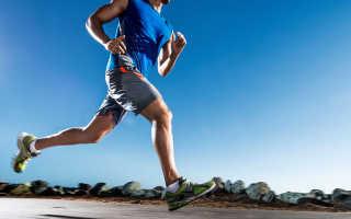 Упражнения для развития силовой выносливости для школьников. Комплекс упражнений на выносливость и развитие силы