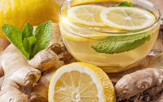 Похудательный напиток с имбирем и лимоном. Видео с рецептом напитка из имбиря. Как принимать молотый имбирь