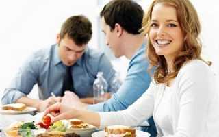 Рацион питания при сидячем образе жизни. Диета для сидячих работников: принципы питания и примерное меню. Чем можно перекусить в офисе