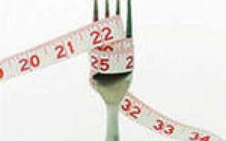 Диета «Семейный размер. Диета ковалькова «семейный размер» — похудение для всех членов семьи