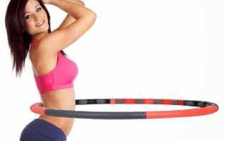 Сколько калорий теряешь когда крутишь обруч. Массажный обруч хулахуп для похудения