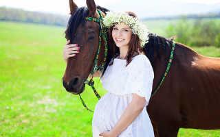 Верховая езда и беременность на ранних сроках. Можно ли беременным кататься на лошадях