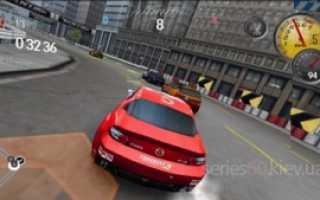 Скачать shift 2 drifting для симбиан бель. Как установить Need For Speed Shift HD (Супер скорость HD) в мобильный телефон nokia n8? Nokia N8 игры