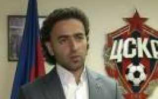 Роман бабаев цска национальность. Роман Бабаев: один из лучших менеджеров российского футбола. Все друзья родом из детства