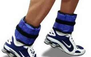 Комплекс упражнений с утяжелителями для ног. Для похудения ног. Ходьба и бег для похудения