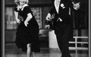 Степ. История танца. История степа