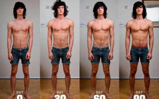 Как набрать вес за 2 месяца. Как набрать массу худому парню