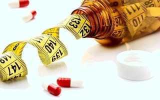 Назначения эндокринолога для похудения. Лекарственные препараты от ожирения: действие средств для похудения. Можно ли заниматься спортом