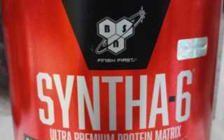 Спортивное питание протеин bsn syntha 6. Что лучше – протеин или гейнер? Кому подойдет продукт