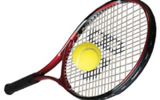 Большой теннис — большая польза. Настольный теннис: польза для здоровья