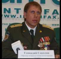 Офицер группы альфа геннадий соколов. В чечне погиб легендарный командир «альфы». В планах акции