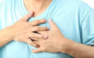 Сердечная мышца называется. Что собой представляет сердечная мышца? Симптомы воспаления сердечной мышцы