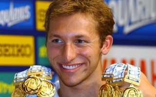 4 кратный чемпион мира по плаванию. Самые знаменитые пловцы россии. Начало спортивной карьеры