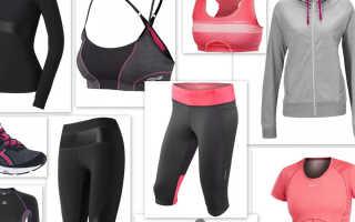 Одежда и ее классификация