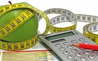 Формула devine идеальная масса тела. Калькулятор ИМТ (индекс массы тела): рассчитать для мужчин и женщин. Что такое ИМТ