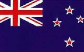 Символ новой зеландии цветок. Герб новой зеландии. символ новой Зеландии