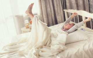 Десятка лучших зарядок для ленивых. Йога в постели: Утренние ленивые асаны в кровати, которые подарят бодрость и позитив