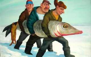 Шуточный сценарий «Дня рыбака». День Рыбака — все для праздника: игры, загадки, конкурсы